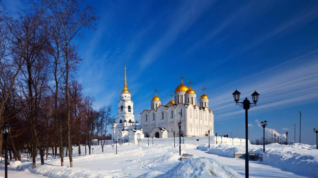 russian cathedral free img